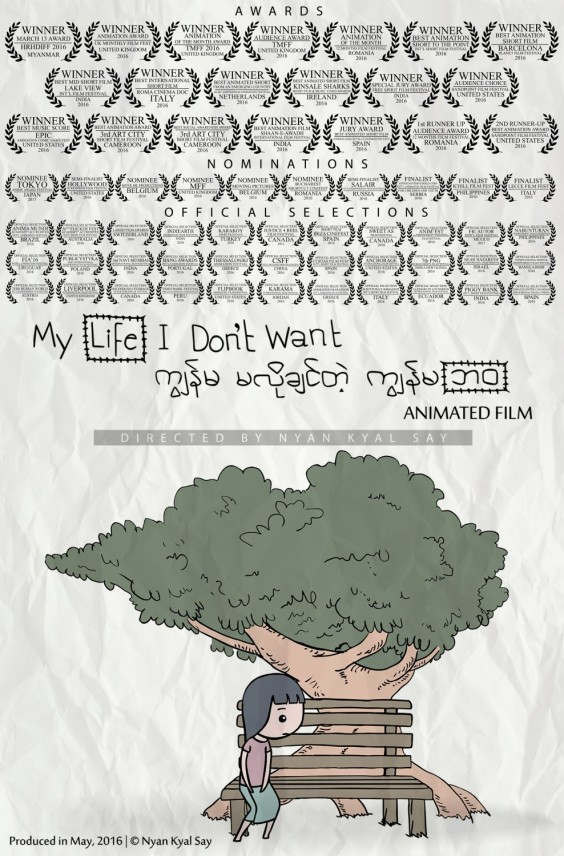 MY LIFE I DON'T WANT
